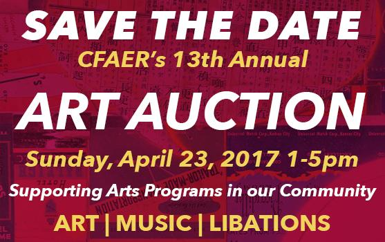 CFAER Art Auction