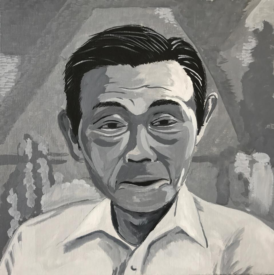 Yi Keun Chool